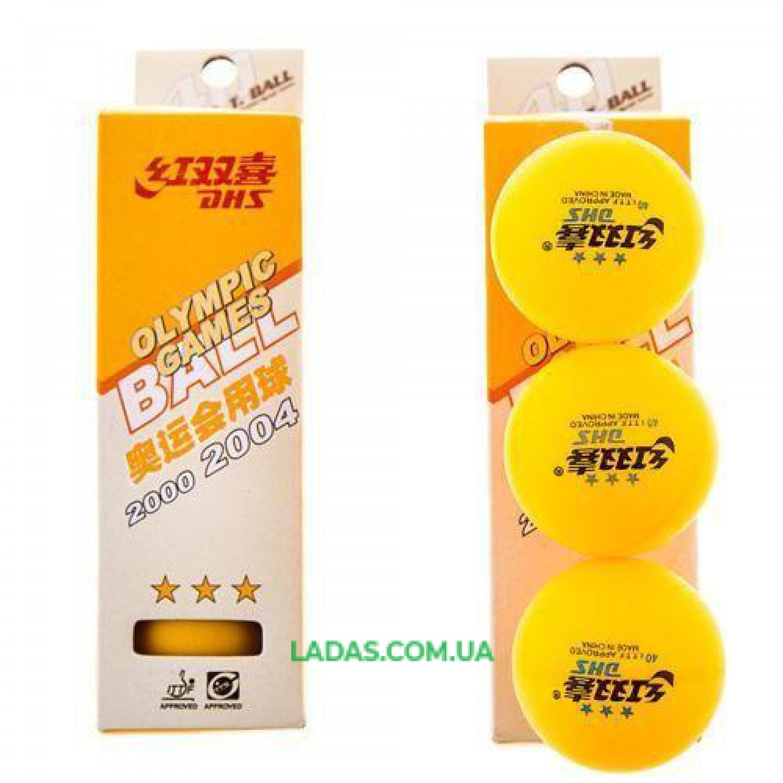 Шарики для настольного тенниса DHS 3* 3шт