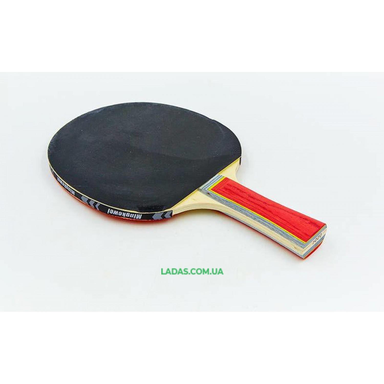 Набор для настольного тенниса 2 ракетки, 3 мяча