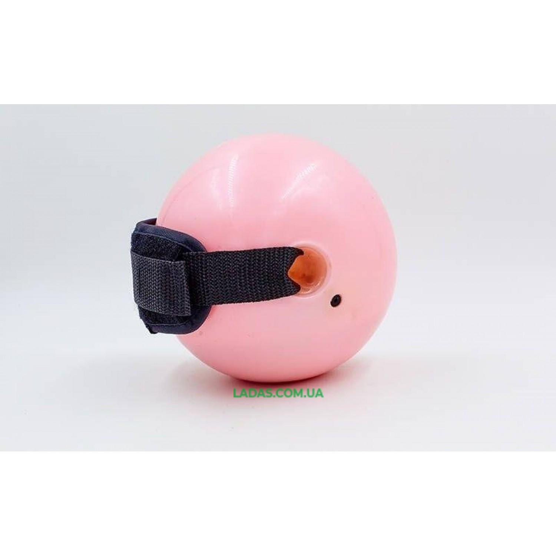 Мяч утяжелитель с манжетом (2шт) WEIGHTED EXERCISE BALL PS (2x225 г) (резина, фикс. ремни)