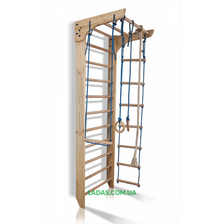 Шведская стенка Киндер -2-240 деревянная (сосна-бук)